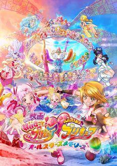 """HUGtto! Pretty Cure Movie """"All Stars Memories"""""""