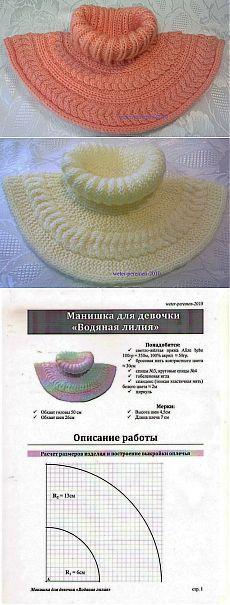 """针织脖套:""""粉红睡莲""""和""""睡莲"""" - maomao的日志 - 网易博客"""