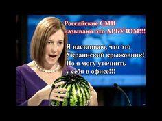 Сепаратист ТВ 1 выпуск