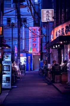 Tokyo City, Neo Tokyo, Tokyo Streets, Tokyo Japan, Aesthetic Japan, Night Aesthetic, City Aesthetic, Aesthetic Anime, Cyberpunk Aesthetic