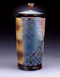 Tall Lidded Jar #2  CALL FOR AVAILABILITY    $349.00