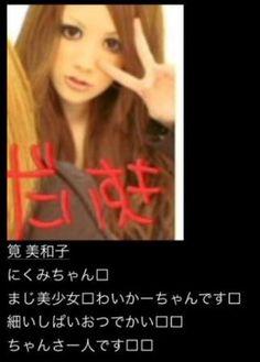 筧美和子は顔がでかいのは長いアゴが原因かも?