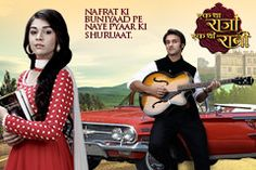 Watch Ek Tha Raja Ek Thi Rani 12 August 2016 Full Episode Zee tv in HD