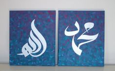 "The Arabic calligraphy on the first painting reads ""ALLAH"" on the second it reads ""MUHAMMAD"" (saw)."
