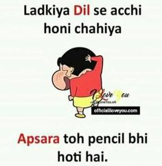 Best Picture For Funny Quotes For Your Taste You are looking for something, and it is going to tell you exactly what you are looking for, and you didn't find that picture. Here you will find the most Funny School Jokes, Funny Jokes In Hindi, Very Funny Jokes, Really Funny Memes, Funny Facts, Hilarious, Bff Quotes Funny, Funny Attitude Quotes, Jokes Quotes
