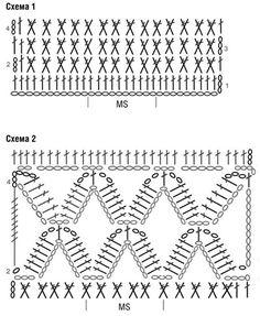 Пуловер «Экстравагантный шик». Модели для женщин, связанные крючком