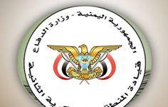 اخبار اليمن الان عاجل - المنطقة العسكرية الثانية بحضرموت تمنع دخول أفرادها أسواق القات باللبس الرسمي