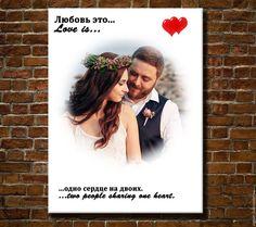 Картина в стиле Love Is... #weddinggifts #подарки