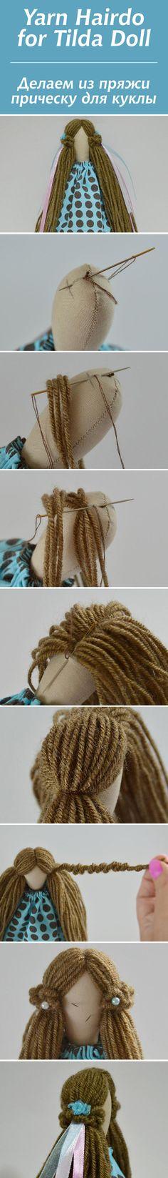 Yarn Hairdo for Tilda Doll (In Russian) Doll Crafts, Diy Doll, Sewing Crafts, Doll Clothes Patterns, Doll Patterns, Sewing Patterns, Doll Tutorial, Sewing Dolls, Waldorf Dolls