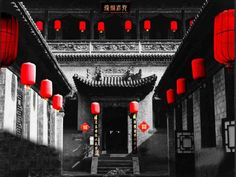 Qiao Family Compound