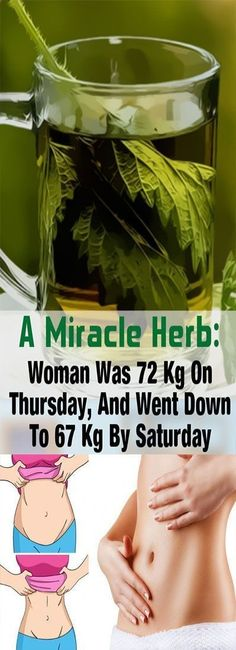 A Miracle Herb: This Woman Was 72 Kg On Thursday, And Went Down To 67 Kg By Saturday – control de peso y pérdida de peso Health Tips For Women, Health And Fitness Tips, Health Advice, Health And Wellness, Health Care, Health Diet, Wellness Fitness, Health Facts, Fitness Diet