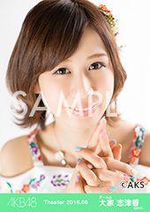 AKB48 OFFICIAL FAN CLUB 二本柱の会 |二本柱の会 :