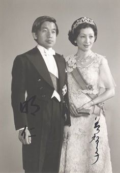 King Akhito and Queen Michoko of Japan autograph Adele, Court Dresses, Samurai, The Empress, Royal Princess, Kaiser, Royal Fashion, King Queen, Types Of Fashion Styles