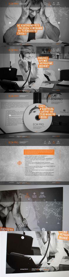 Web design inspiration: black and white / pop of color / large photos / orange / color blocking behind text / transparency   promotional website billing system ECM PRO on Behance