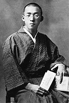 Jogai (Josei) Toda, aged 17, holding his teaching license.