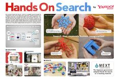 Hands on search.png