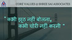 Company ke 2 hi rule- kabhi jhoot na bolna. Kabhi chori nahi karni.  Shree Sai Associates has a strong Culture at workplace and reinforces its core values with its employees, vendors & clients. Company has only 2 rules : Never lie, Never Steal. #corevalues #culture #Strong #neverlie #neversteal #shreesaiassociates #ssa #finishingsolutions.in #shree-sai.com #faridabad #paintshopmanufacturer #powdercoatings #liquidpainting #cedcoating