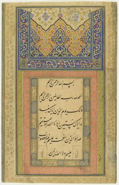 Page of calligraphy A.H.1020/1611-1612 A.D. Safavid period  Ink, opaque watercolor and gold on paper H: 32.2 W: 20.7 cm  Iran  Purchase--Smithsonian Unrestricted Trust Funds, Smithsonian Collections Acquisition Program, and Dr. Arthur M. Sackler S1986.371  Freer-Sackler | The Smithsonian's Museums of Asian Art
