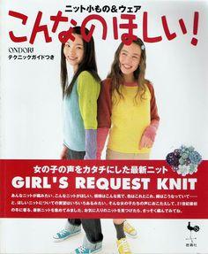 ONDORI GIRL'S REQUEST KNIT - Azhalea ONDORI 2 - Picasa Webalbumok