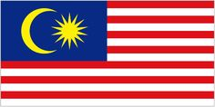 Malaysia TOEFL Testing Dates and Locations - GiveMeSomeEnglish!!!