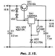 Транзисторный стабилизатор напряжения 5 вольт механический стабилизатор напряжения 8 квт
