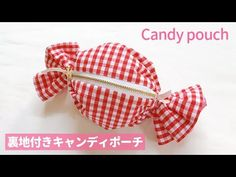 Fabric Crafts, Sewing Crafts, Leather Bag Tutorial, Small Sewing Projects, Pouch Pattern, Bag Patterns To Sew, Candy Bags, Crochet Handbags, Pencil Pouch