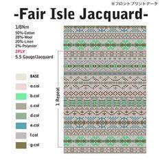 FairIsleJacquard #001 : floor [半袖Tシャツ [6.2oz]] - デザインTシャツマーケット/Hoimi(ホイミ)