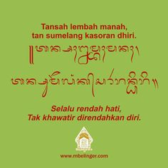 Javanese, Islamic Quotes, Beautiful Words, Tattoo Inspiration, Proverbs, Infographic, Invitation, Notes, Wisdom