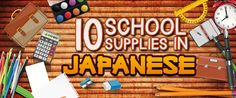 Back-to-School Vocabulary: 10 School Supplies in Japanese Learn Japanese Words, Medium Blog, Going Back To School, School Supplies, Vocabulary, Campaign, Language, Learning, School Stuff