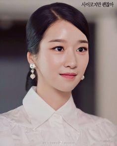 Drama Korea, Korean Drama, Korean Actresses, Korean Actors, Hyun Seo, Descendents Of The Sun, Beauty Shoot, Drama Movies, Korean Beauty