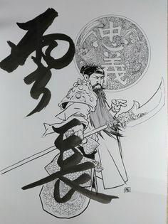 Cyy252(by bankota 萬小田 鄭硯允)