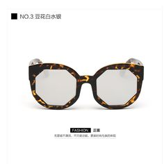 Find More Sunglasses Information about The new candy colored Sunglasses 057 UNISEX  trendsetter essential color film women and men all match general fashion,High Quality Sunglasses from NBG AIH on Aliexpress.com