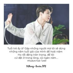 Bts Quotes, Girl Quotes, Love You Forever, Photo Quotes, I Miss You, My Dream, Fangirl, Idol, Fans