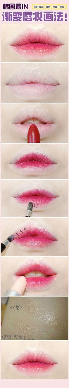 美妆造型 渐变唇妆