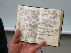 """野口氏の手帳。「書いて書いて書きまくる」のが""""流儀""""だ Photo Journal, My Journal, Journal Notebook, Moleskine Diary, Cool Journals, Beautiful Notebooks, Commonplace Book, Journal Aesthetic, Sketch Notes"""