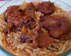 Μαμαδίστικο αρνάκι γιουβέτσι στον φουρνο! Meat, Chicken, Food, Essen, Meals, Yemek, Eten, Cubs