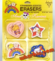 Had these!