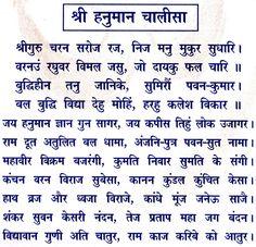 Hanuman Chalisa Book, Hanuman Chalisa Pdf, Hanuman Chalisa Mantra, Shree Hanuman Chalisa, Vedic Mantras, Hindu Mantras, Shiva Shakti, Shiva Art, Durga Maa