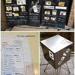A.B.Cafe (エビカフェ) - 吉祥寺/カフェ [食べログ]