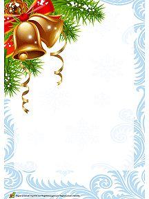 A imprimer, un papier à lettre de fête avec des décorations et des clochettes
