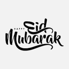 Find Isolated Calligraphy Happy Eid Mubarak Black stock images in HD and millions of other royalty-free stock photos, illustrations and vectors in the Shutterstock collection. Feliz Eid Mubarak, Happy Ied Mubarak, Writing Images, In Writing, Creative Instagram Stories, Instagram Story, Eid Card Designs, Wedding Titles, Happy Eid