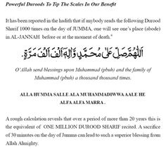 powerfull darood to read on Friday.