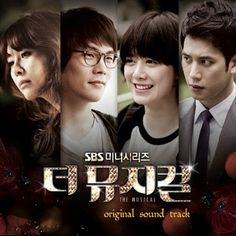 The Musical OST - DxEver doramas x ever