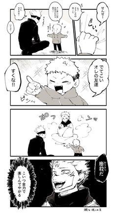 Anime Demon, Anime Manga, Manhwa, Nisekoi, Anime Child, Fanarts Anime, Mystic Messenger, I Love Anime, Fujoshi