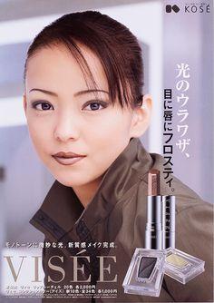 安室奈美恵のフィナーレを飾る、もうひとつのオールタイム・ベスト。20年以上にわたりコラボレートしてきたKOSEのCMとともに振り返ります。