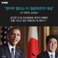 [카드뉴스] 중국이 바다에 만든 인공섬 - 1등 인터넷뉴스 조선닷컴