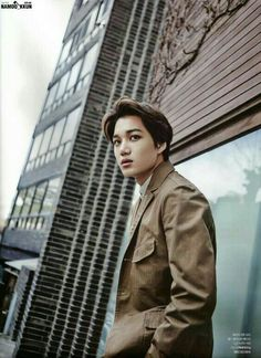 Find images and videos about kpop, exo and kai on We Heart It - the app to get lost in what you love. Chanyeol, Kim Jongin Exo, Exo Kai, Kyungsoo, Taemin, Shinee, Kris Wu, K Pop, Daily Exo