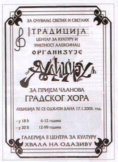 Овако је све почело..захваљујући ентузијастима и заљубљеницима у хорску музику, 2005 године је обновљен хор Шуматовац