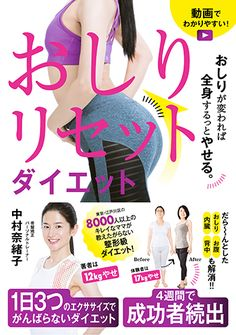Health Diet, Health Fitness, Round Hat, Best Boats, Health And Beauty Tips, Excercise, I Laughed, Things To Think About, Beautiful Women