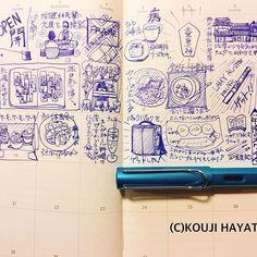 hayatenokouji2017年3月のマンスリー絵日記、あと残り10にちあまりとなりましたね〜! #手帳 #ノート #手帳ゆる友 #モレスキン #moleskine #スケッチブック #スケッチ #日記 #絵日記 #スケッチジャーナル  #illustratedjournal #artjournal #artjournaling #visualjournal  #journaling #illustratedjournal #illustrateddiary #art #illustration #drawing #traveljournal #picture #artist #sketch #sketchbook #sketchjournal2017/03/19 20:23:40